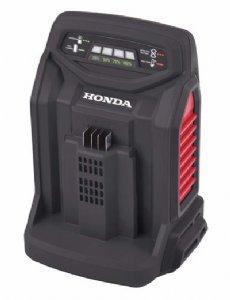 salg af Honda HBC550 W Lader
