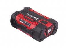 salg af Honda HBP20 AH Batteri